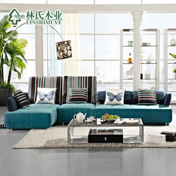 林氏木业蓝色【超柔绒布沙发】木形移动海绵简约现代沙发