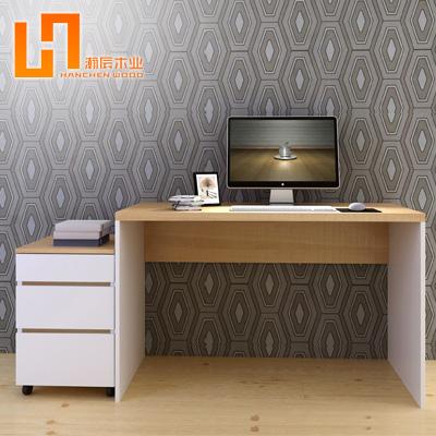 瀚辰木业电脑桌移动柜人造板刨花板三聚氰胺板台式电脑桌品牌简约现代电脑桌