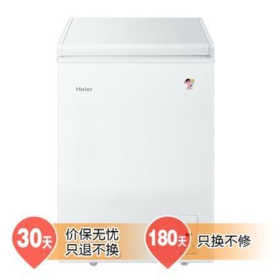 海爾 白色冷藏冷凍有一級定頻亞熱帶型(ST)單門R600a直冷頂開門臥式冷柜營養保鮮,超級省電機械控溫 酒柜