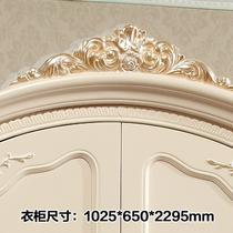 橡木储藏平拉门艺术成人欧式 002两门衣柜衣柜