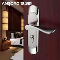 通用型锁室内门锌包铜双锁舌 9085锁具
