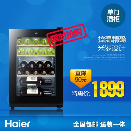 海尔 黑色冷藏N单门直冷侧开门LED数码立式酒柜电脑控温 酒柜