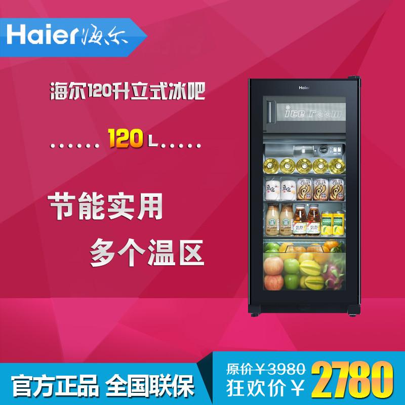 海尔 黑色R600a一级金属层架直冷侧开门120L电脑控温 酒柜