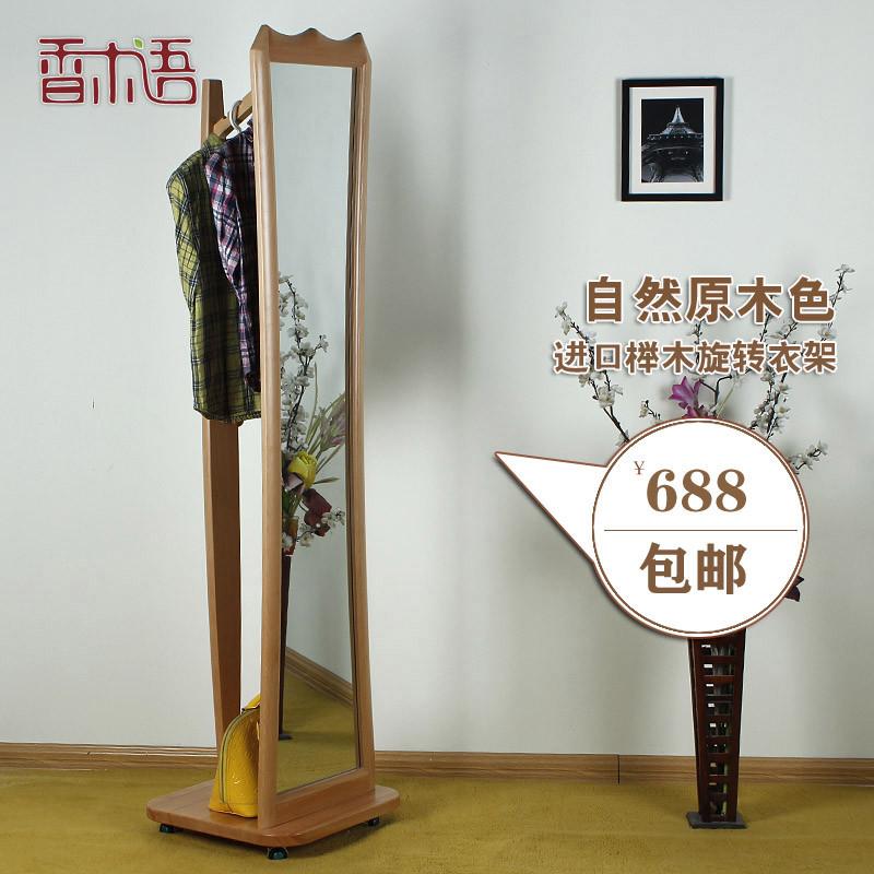 香木語 櫸木異形歐式 穿衣鏡