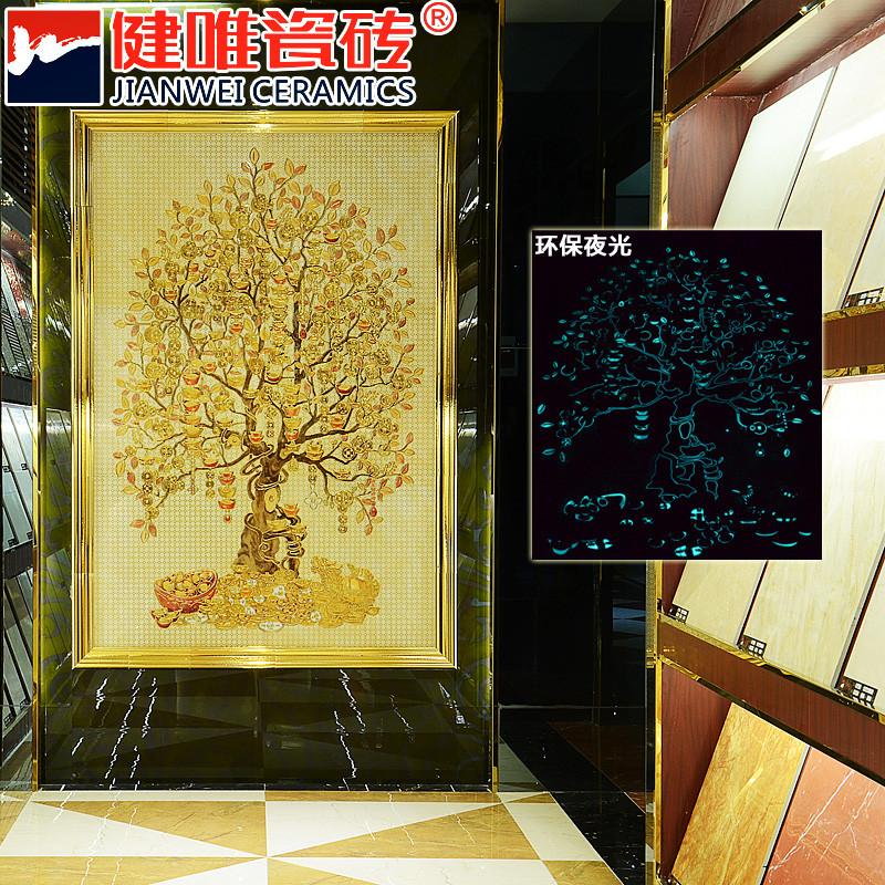 健唯 内墙现代中式 KT-PJ121805瓷砖