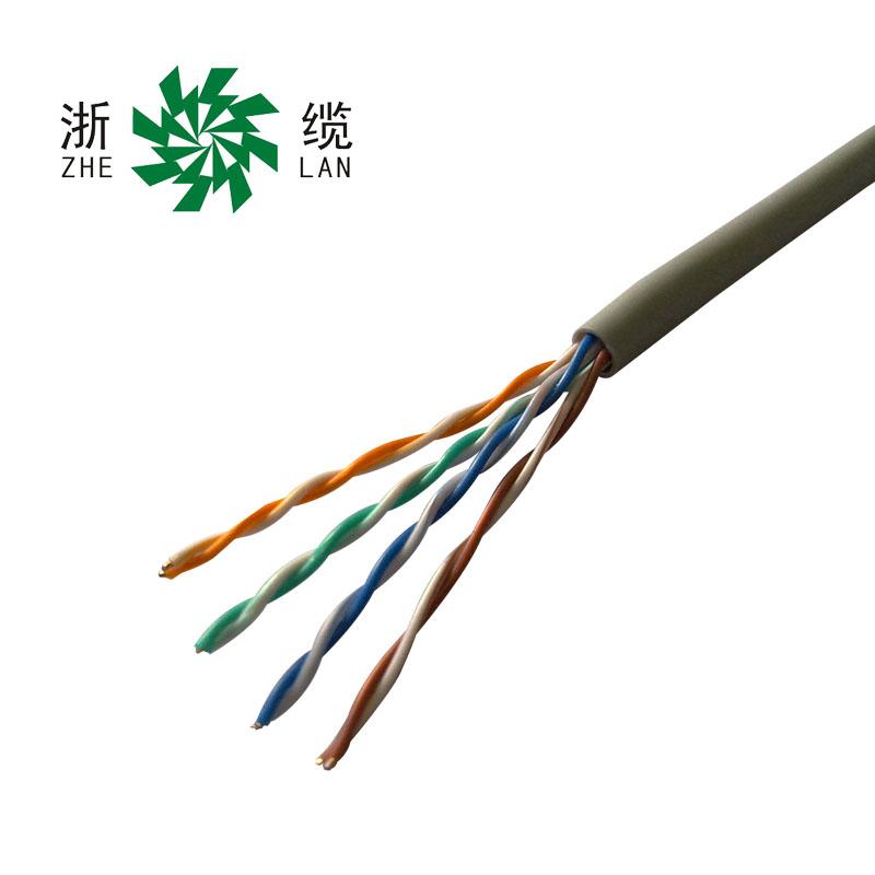 浙纜 屏蔽 帶屏電線電纜網線