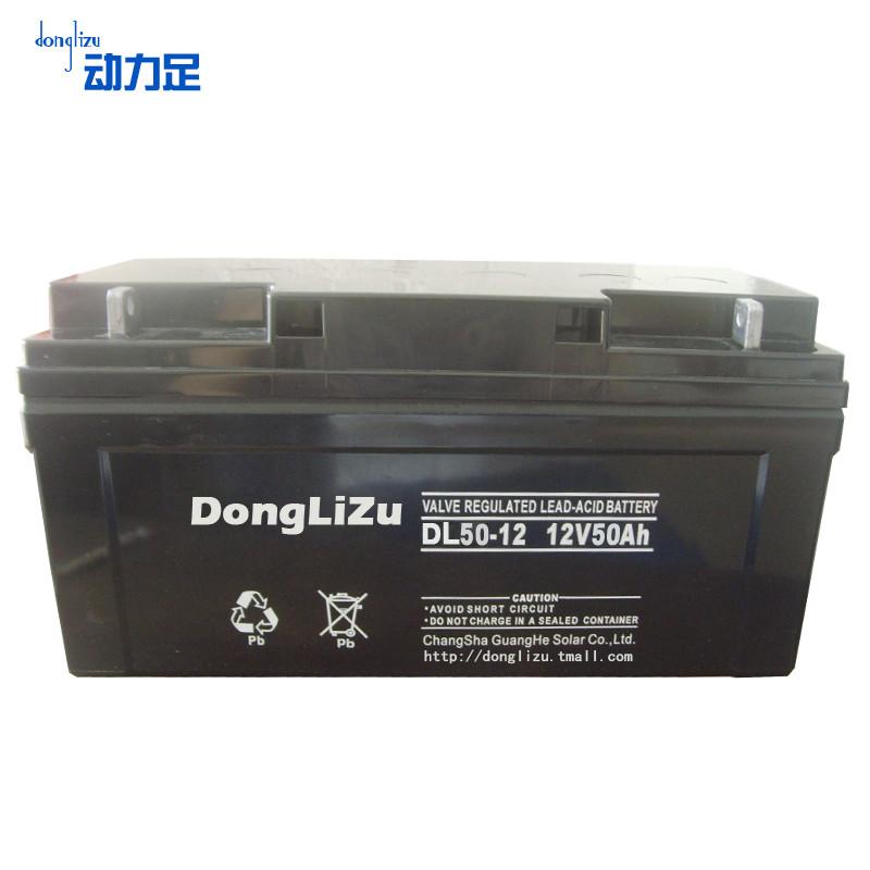 動力足 照明用 DL-DC-QS50AH蓄電池