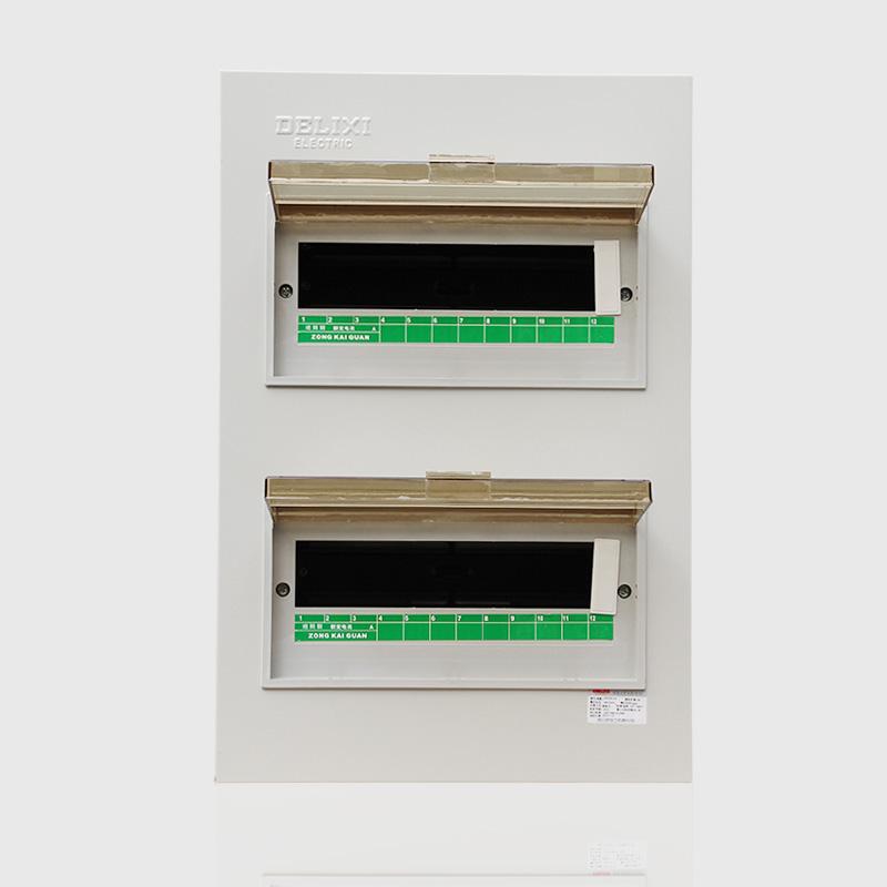 德力西電氣 PZ30-30配電箱