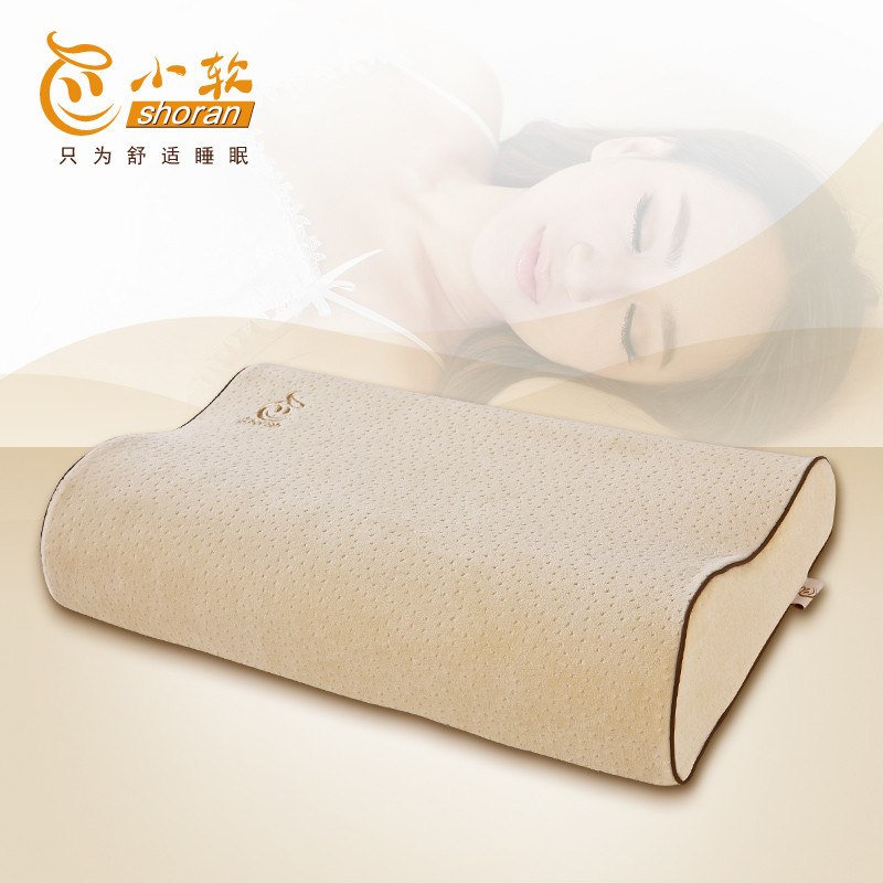 小软 优等品记忆棉长方形 FYB DS  0004枕头