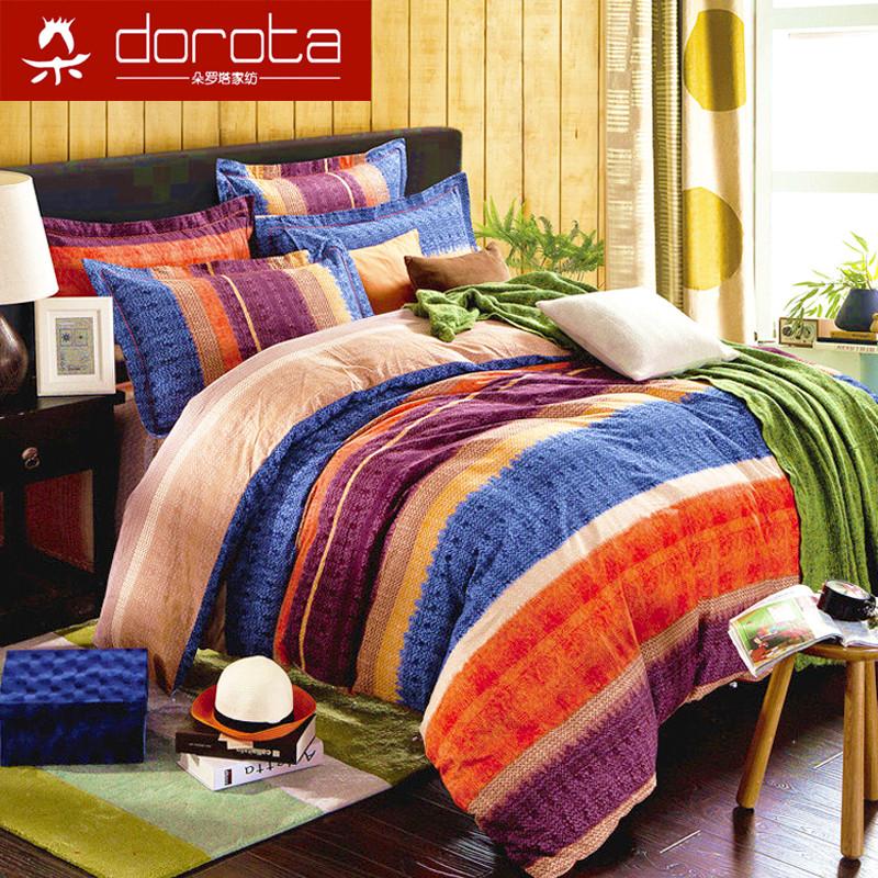 朵罗塔家纺活性印花简约现代长绒棉植物花卉床单式简约风床品件套四件套
