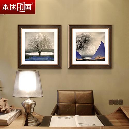 本述 C款D款A款B款平面有框单幅风景喷绘 装饰画