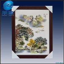 陶瓷田园 pybh060瓷板画