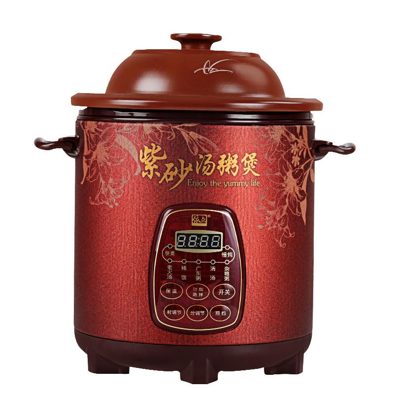 依立 酒紅色紫砂全國聯保煲湯煮粥燉電腦式 TB14048電燉鍋