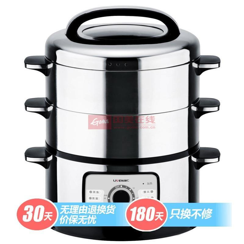 利仁 不銹鋼色電蒸鍋 電燉鍋