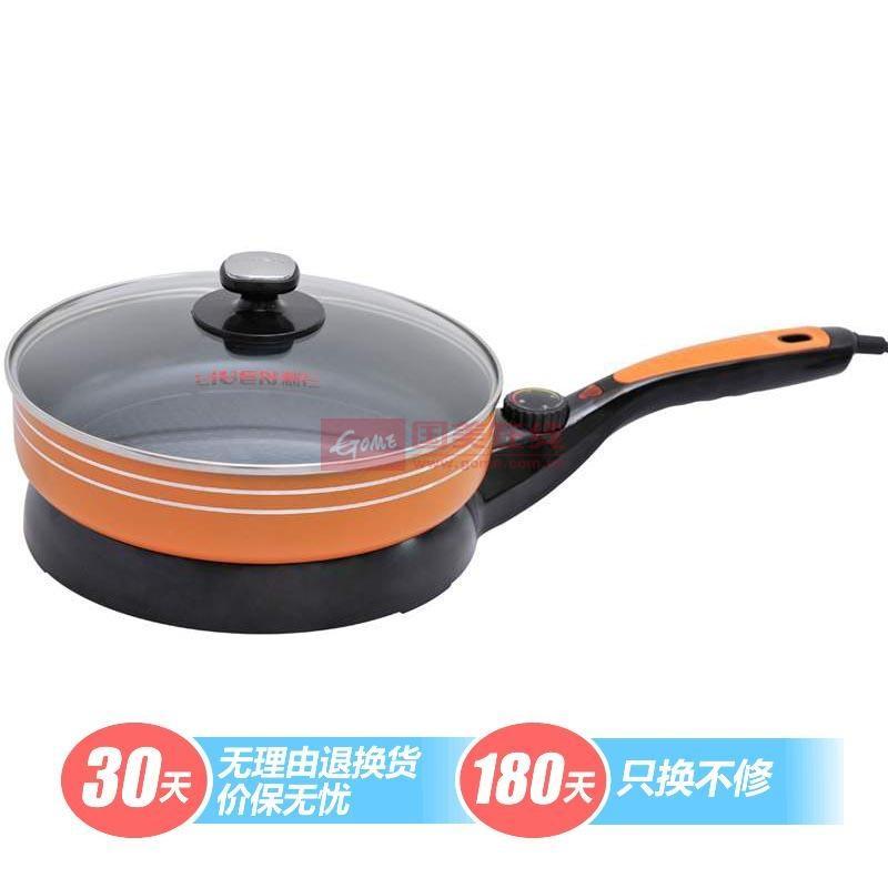 利仁 綠色電燉鍋 電燉鍋