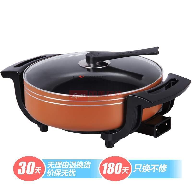 利仁 橙色DHG-40CK電燉鍋 電燉鍋