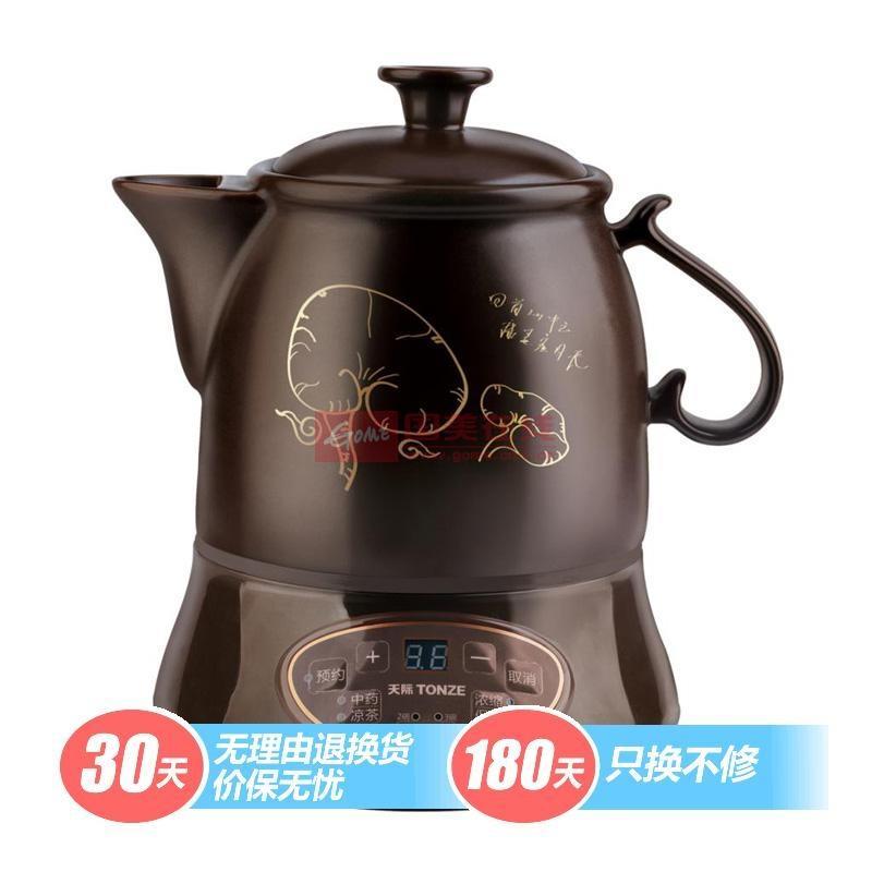 天際 褐色、咖啡色9.5h煲藥、煮涼茶、花茶陶瓷電腦版電燉鍋 電燉鍋