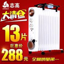 白色无噪音,无光污染50HZ电热油汀 ZND-200-13I取暖器