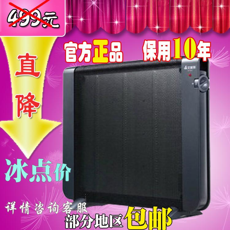 艾美特黑色电热膜发热取暖器