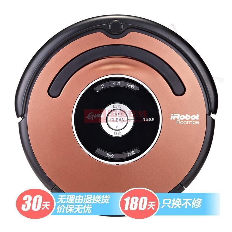 IROBOT 直充和充电座随机式干用尘盒高92*宽*340≤59db智能扫地机 吸尘器