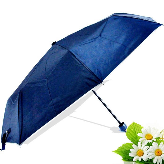 太陽圣 黑色藍色酒紅手動晴雨傘三折傘成人 遮陽傘