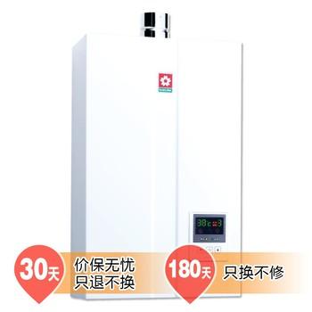 櫻花 強排式天然氣20KW10升/分電脈沖自動點火LED恒溫機械版2級 熱水器