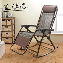 金属钢支架结构折叠成人简约现代 摇椅