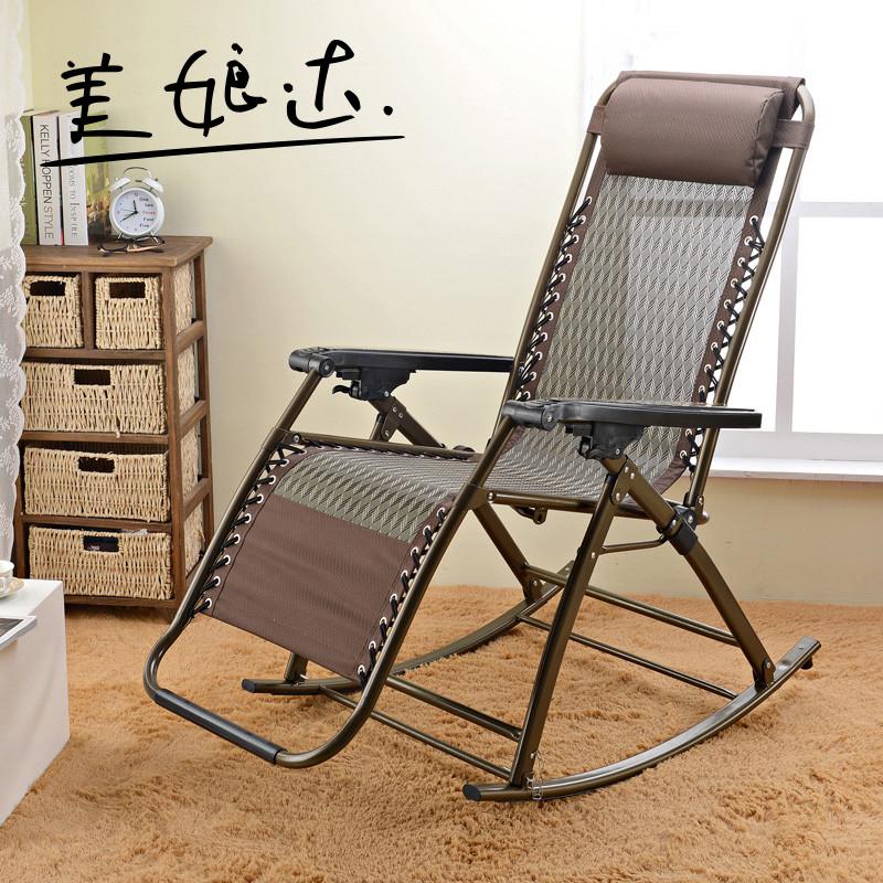 美娘达 金属钢支架结构折叠成人简约现代 摇椅
