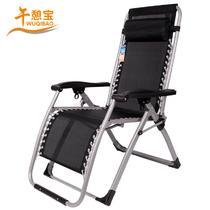 金属铁合金成人简约现代 WQB-T5折叠椅