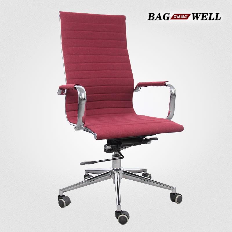 贝格威尔金属固定扶手钢制脚布艺电脑椅