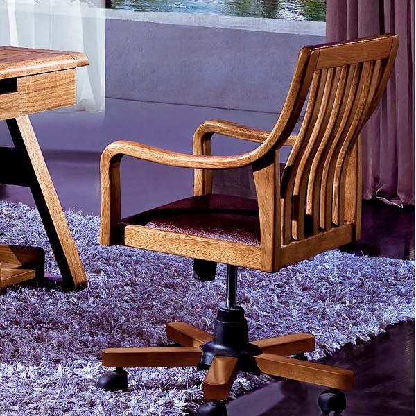 心居名家虎斑木色固定扶手实木脚皮艺电脑椅