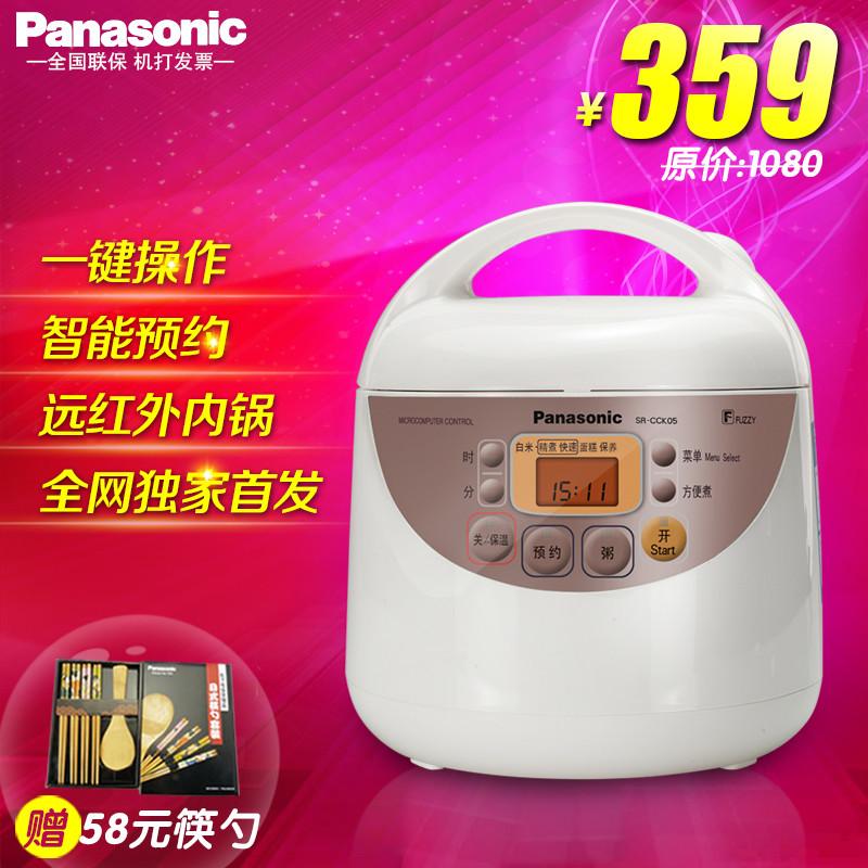 松下 預約定時微電腦式 SR-CCK05-N電飯煲