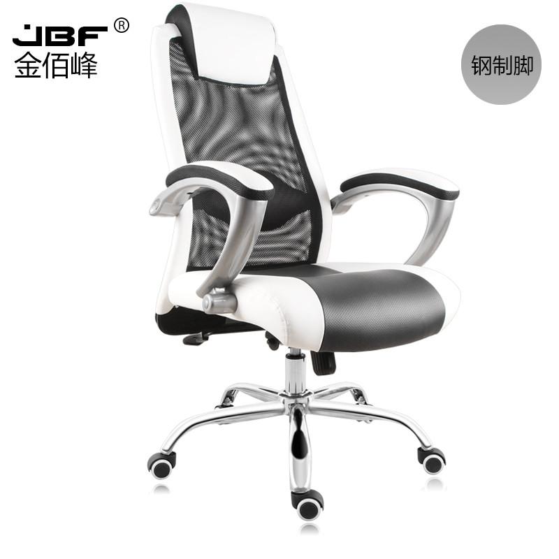 金佰峰 金屬固定扶手鋁合金腳鋼制腳皮藝 L213電腦椅