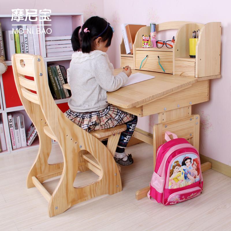 摩尼宝 支架结构松木升降品牌LOGO儿童欧式 学习桌