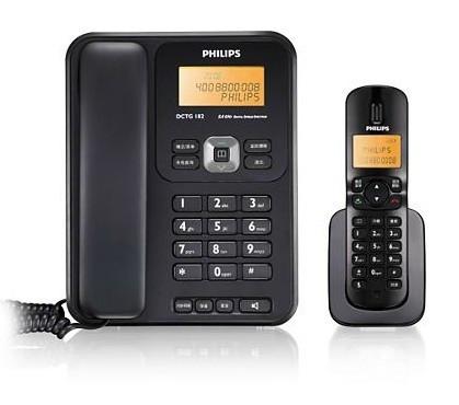 飛利浦 黑色白色數字無繩座式子母機全國聯保 DCTG 182電話機