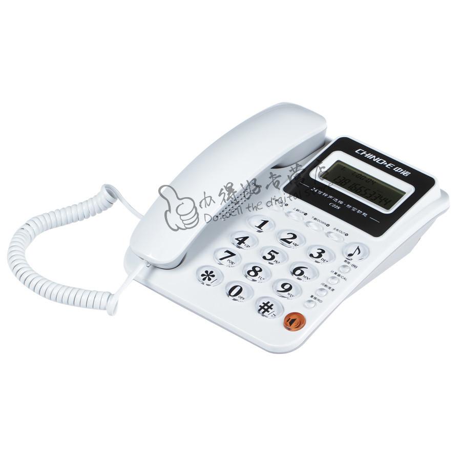 中諾 藍色紅色白色黑色有繩電話鈴聲選擇來電存儲鬧鐘座式經典方形全國聯保 電話機