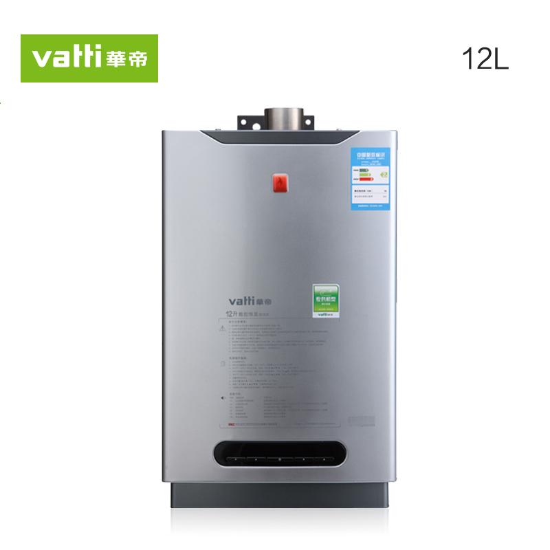 華帝 銀灰色強排式天然氣液化石油氣全國聯保后制式二級 JSQ23-i12001-4熱水器