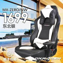 旋转升降扶手铝合金脚皮艺 MX0电脑椅