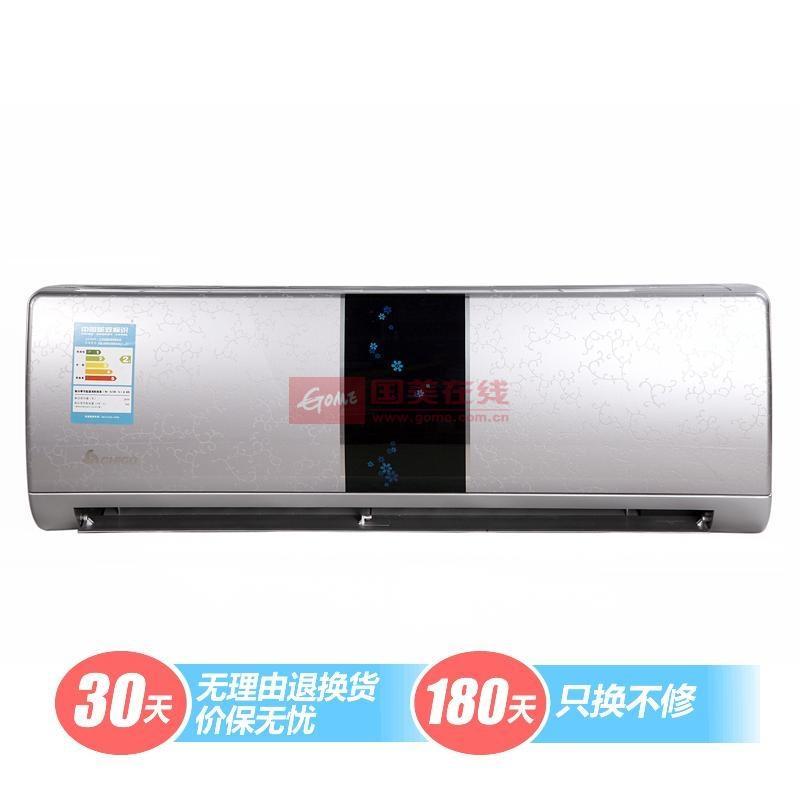 志高白色冷暖变频二级空调
