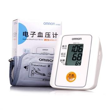 欧姆龙智能加压全自动数字式显示方式臂式血压计