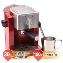红色,黑色不锈钢15Bar50HZ意大利式泵压式 咖啡机