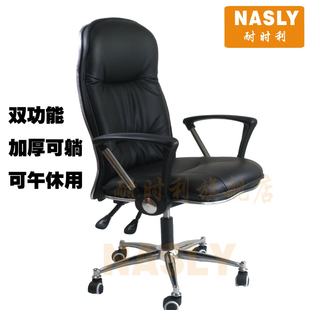 耐时利黑色皮面浅黄皮面填充物固定扶手钢制脚皮艺电脑椅