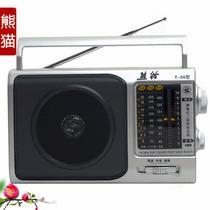 银色FM/MW/SW 收音机