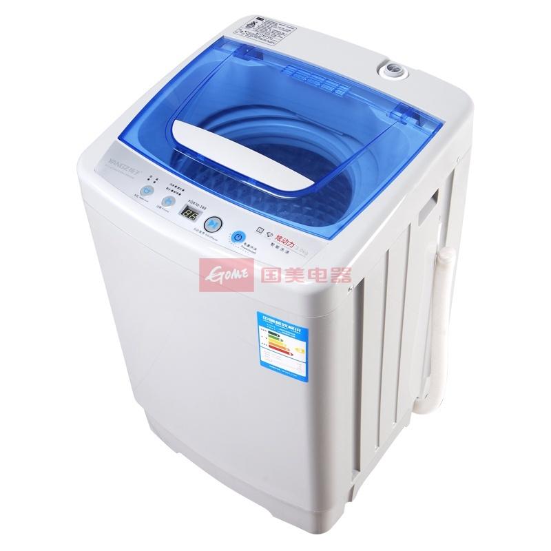 扬子 全自动不锈钢 洗衣机