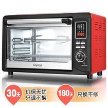 电脑版台式 LO-30S电烤箱