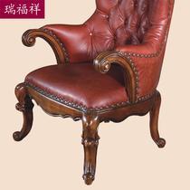 实木+真皮 奢华专享高弹泡沫海绵艺术成人美式乡村 沙发椅