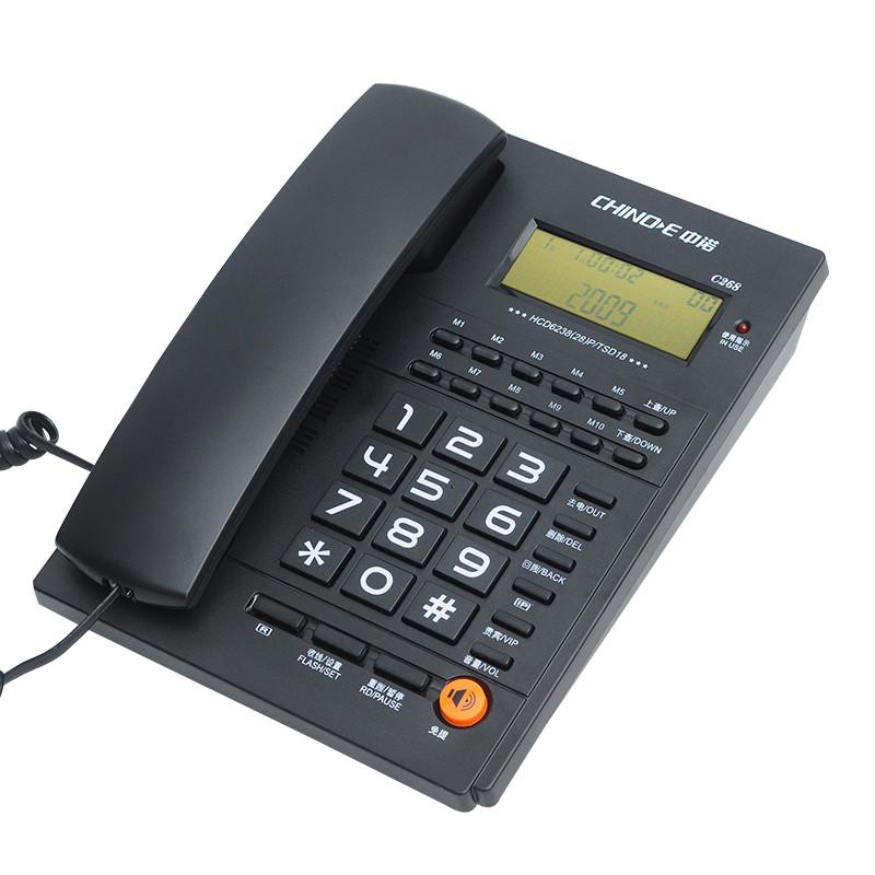 中諾 有繩電話鈴聲選擇鬧鐘座式經典方形全國聯保 C268電話機