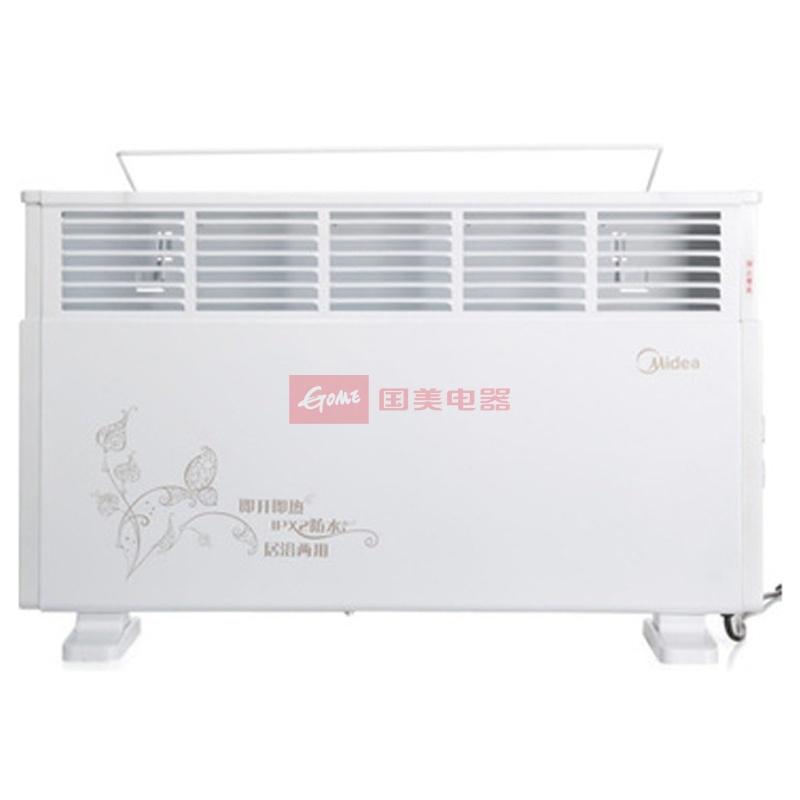 美的 20㎡左右中端高性价比旋钮式3档50Hz电热丝对衡式取暖器 取暖器