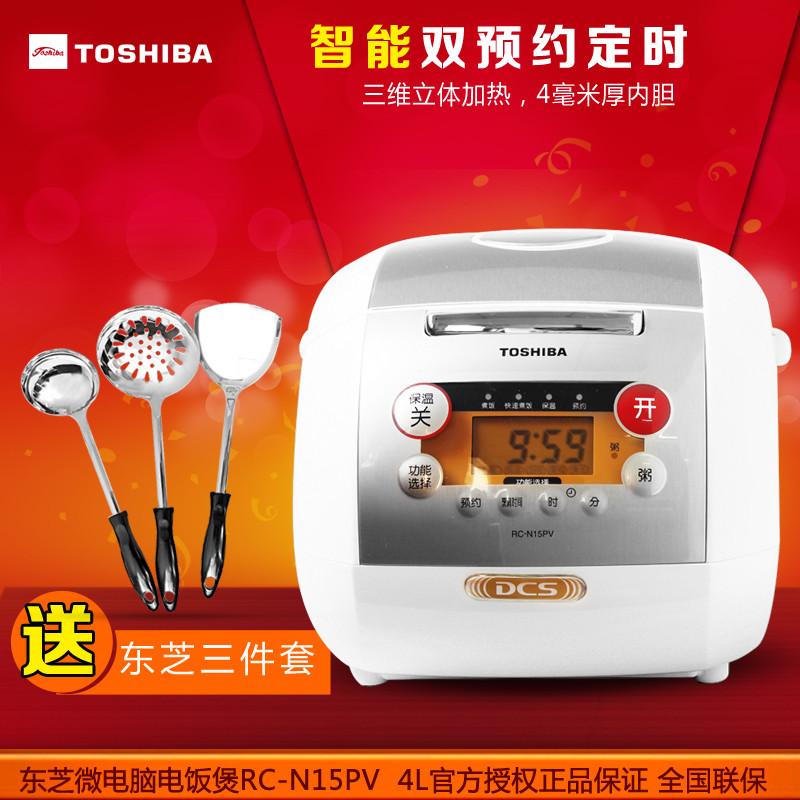东芝 预约定时方形煲微电脑式 RC-N15PV电饭煲
