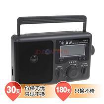 黑色耳机插孔 收音机